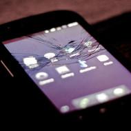 Broken Nexus S Screen