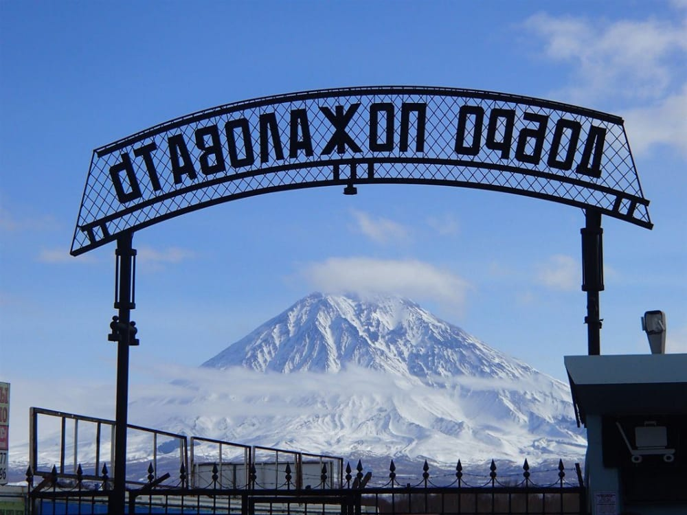 The view as you get off the plane in Kamchatka
