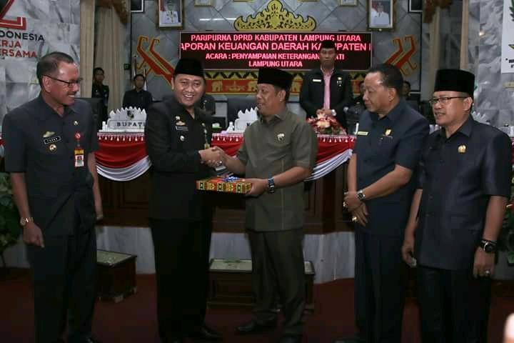 DPRD Lampung Utara Gelar Paripurna Penyampaian LKPJ Kepala Daerah 2017