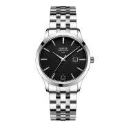 Klokke AURORA Sølv & svart klokke.A-link