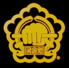 Kuk Sool Won logo