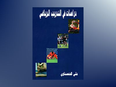 Studies in Sport Training av Ali Alhasnawy