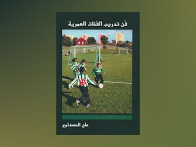 The Art of Working with Young Footballers av Ali Alhasnawy