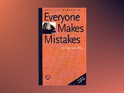 Everyone Makes Mistakes av Gwyneth Olofsson