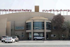 Dubai factory