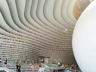 중국 톈진 도서관