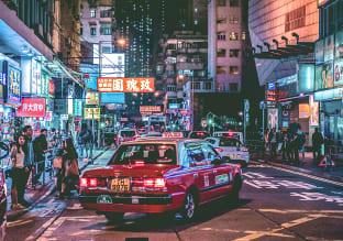 홍콩 나이트라이프