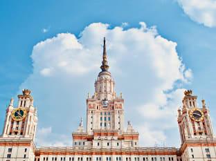 모스크바 주립대학교