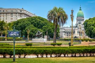아르헨티나 여행
