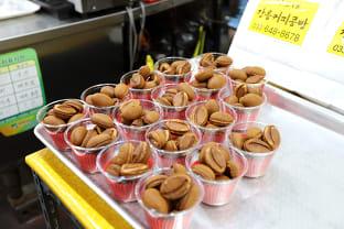 강릉 중앙시장 커피콩빵