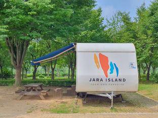 자라섬 캠핑