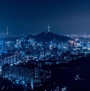 서울 야경 명소