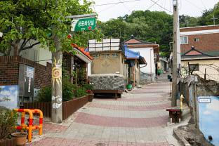 수암골:사진제공(김지호)-한국관광공사