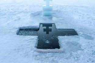 러시아의 예수 세례절