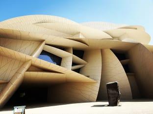 도하 카타르 국립 박물관