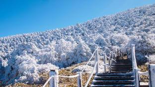 겨울 한라산