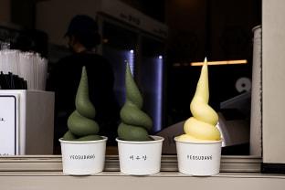 여수당 아이스크림