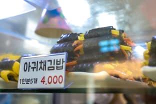 여수 바다김밥