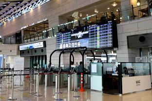 김포공항 바이오 등록