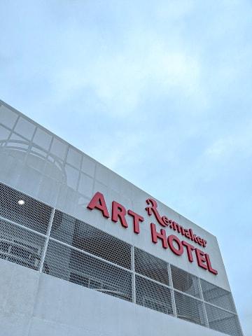 호텔, 다녀왔습니다 고성 아트호텔 리 메이커