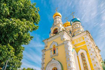 블라디보스톡