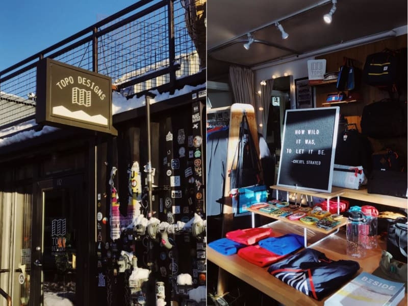 Check out the hippest outdoor store in Denver, Colorado. Topo Designs!