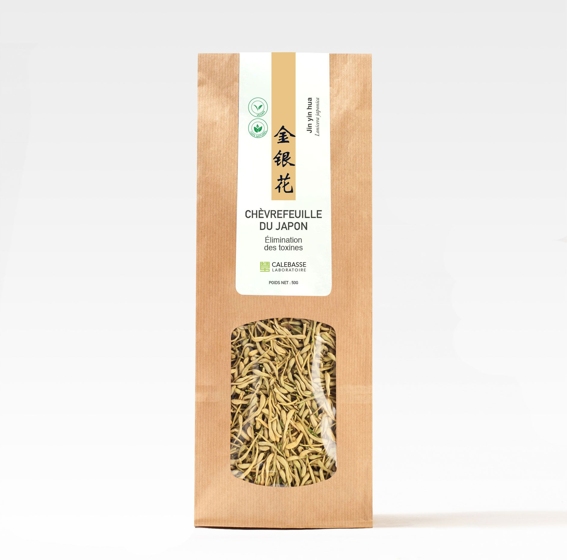 Image de Jin yin hua - Chèvrefeuille du Japon