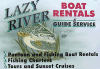 Lazy River Guide Service