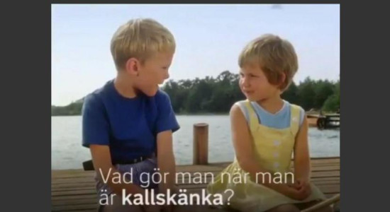 Saltkråkan1