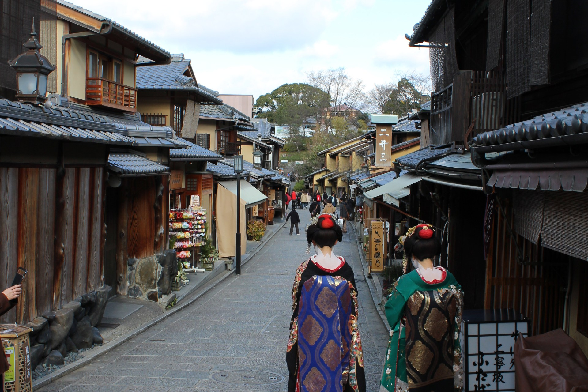 diventare geisha kyoto gion