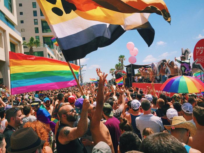 Orgullo gay Madrid 2017