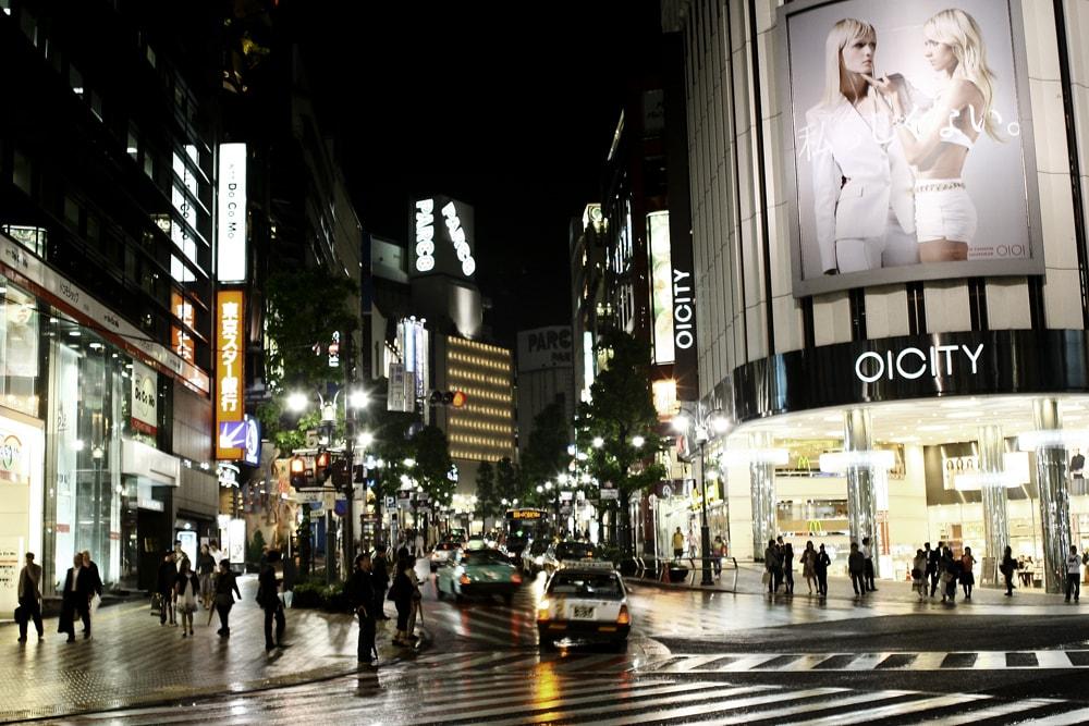 Le luci di Shibuya