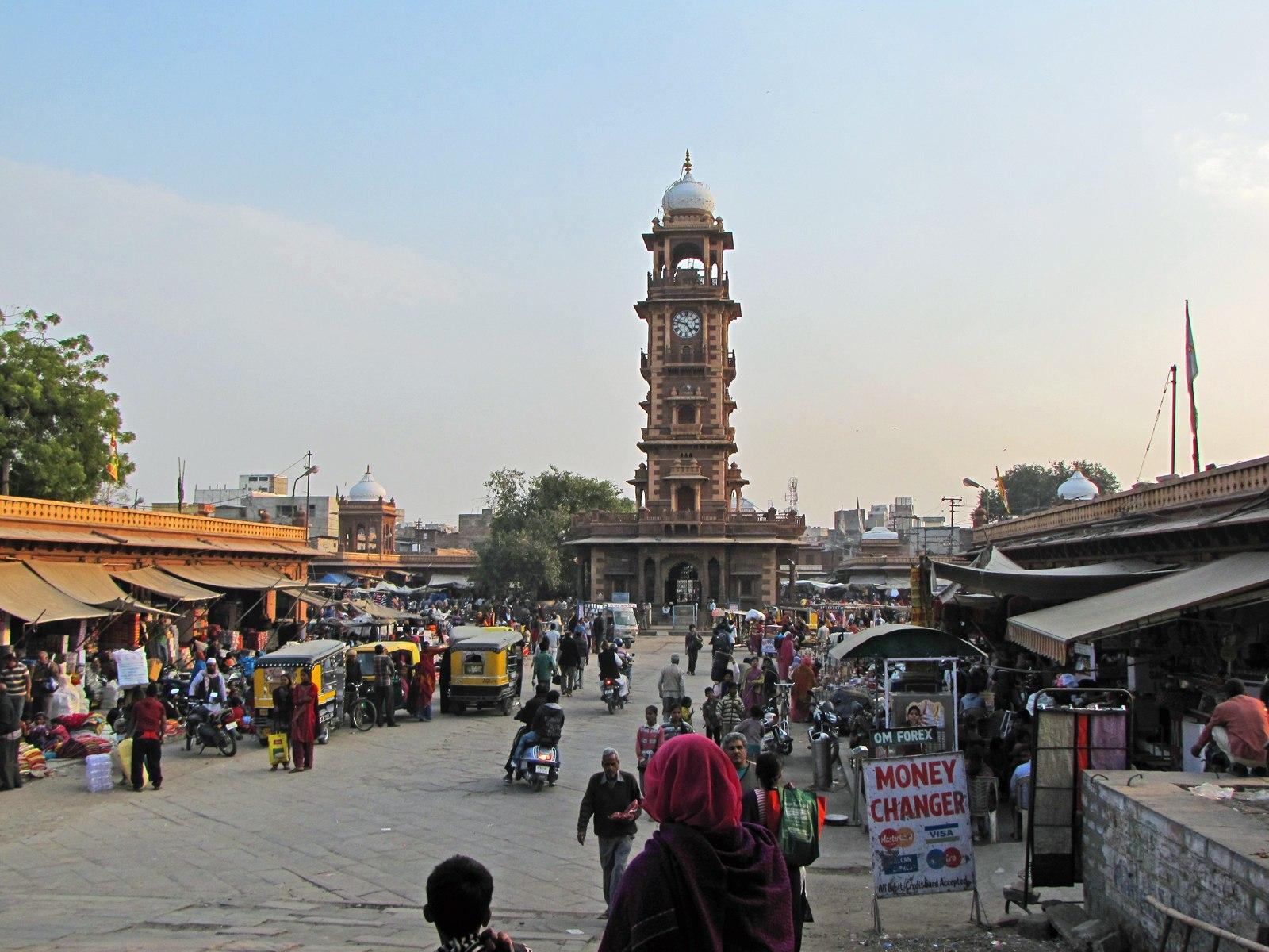 La torre dell'orologio, Jodhpur