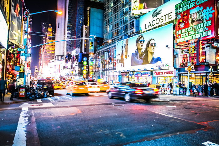 Qué hacer en Nueva York: Nueva york city