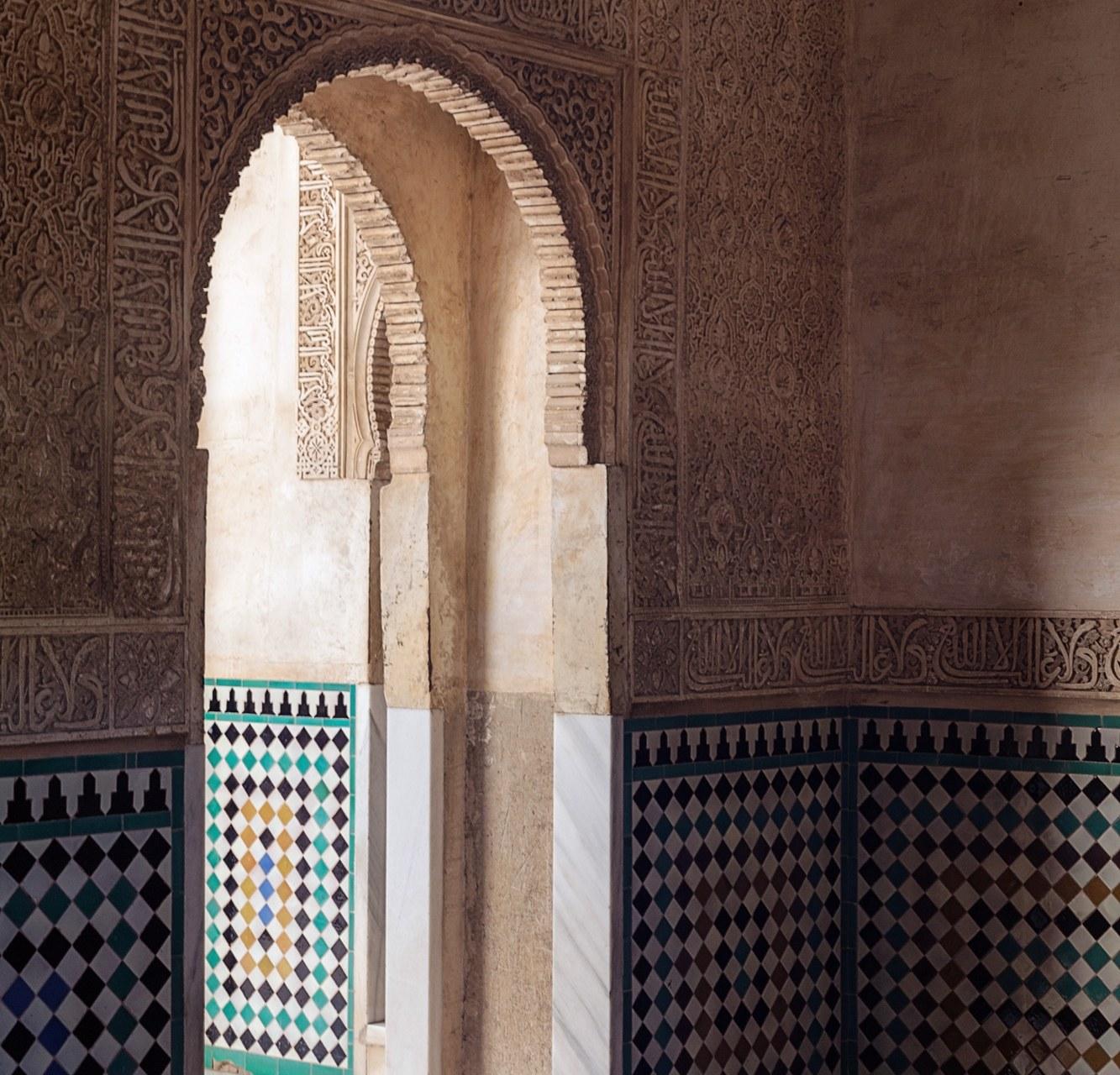 Alhambr, Granada