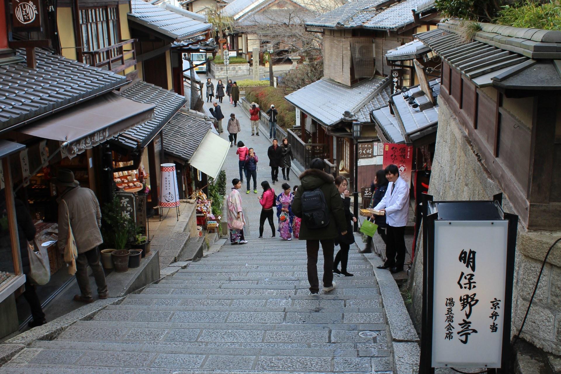quartiere higashiyama kyoto