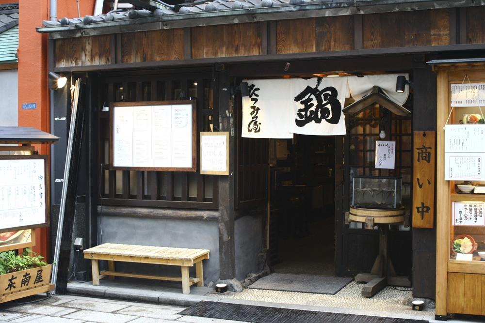 case tradizionali tokyo