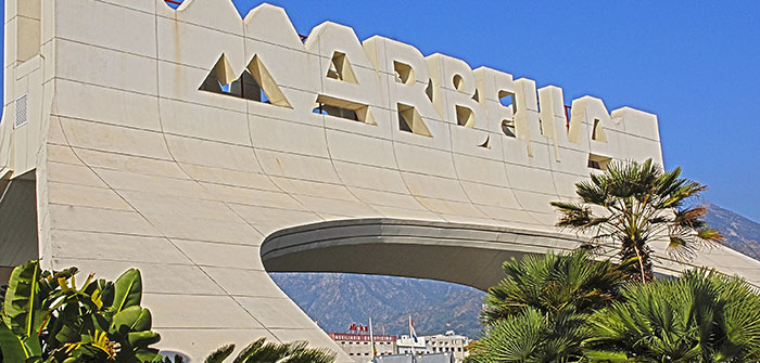 Qué ver en Marbella: Arco