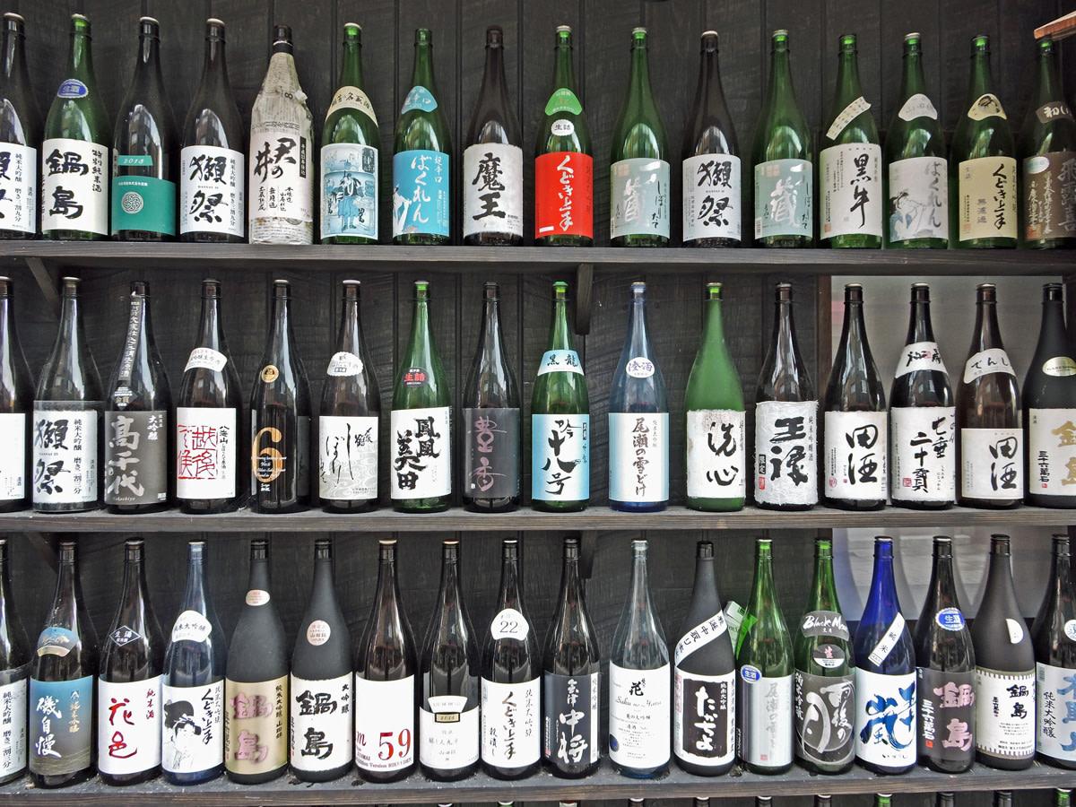 Sake in bella vista a Kanazawa