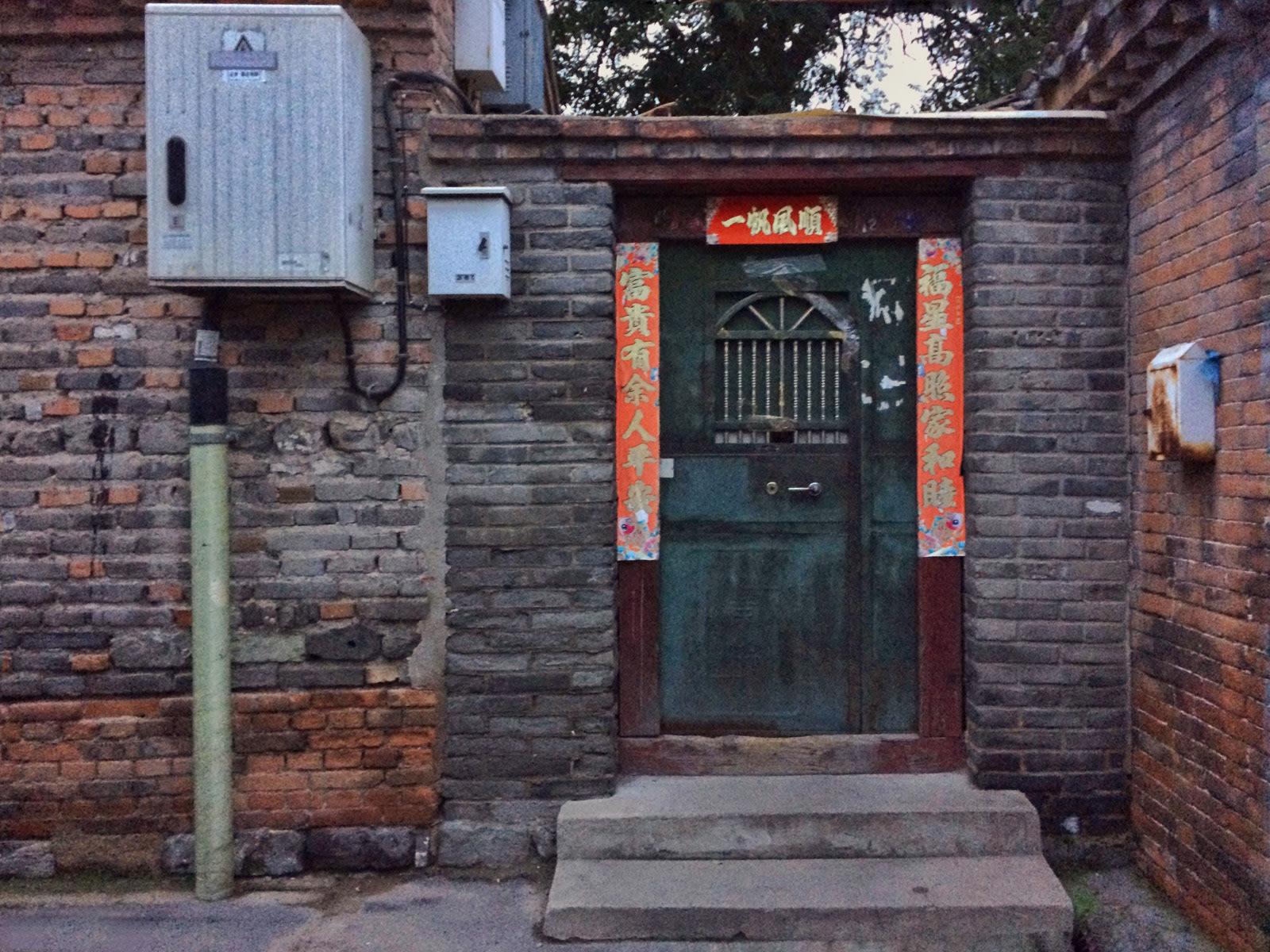 Pechino: hutong