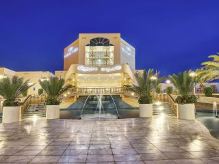 Salalah im Crowne Plaza Resort Salalah