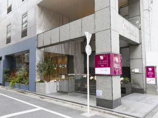 Urlaub Tokio im Wing International Ikebukuro