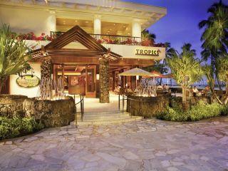 Waikiki im Hilton Hawaiian Village Waikiki Beach Resort