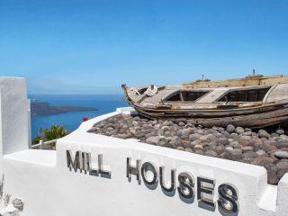 Urlaub Firostefani im Mill Houses Elegant Suites