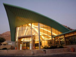 Urlaub En Bokek im Prima Hotels Dead Sea Oasis