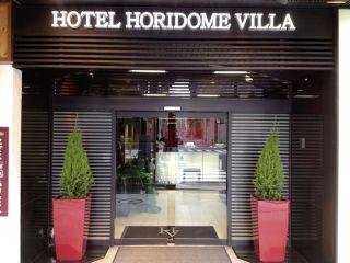 Urlaub Tokio im Hotel Horidome Villa