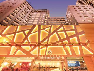 Kowloon im Park Hotel Hong Kong