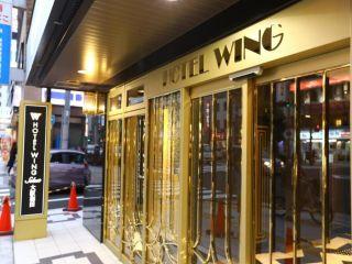 Osaka im Hotel Wing International Select Osaka Umeda