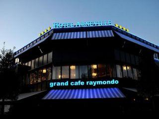 Middelburg im Fletcher Hotel-Restaurant Arneville-Middelburg