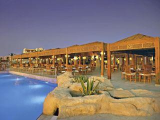 Soma Bay im Kempinski Hotel Soma Bay